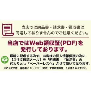 雪印 メグミルク ホイップ40【1000ml×8本】業務用|plusin|04