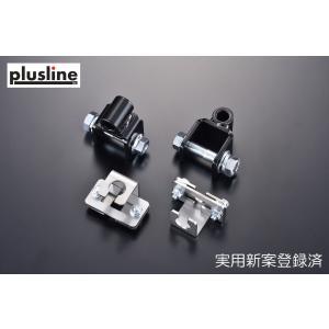 エブリイ ワゴン&バン(DA17W/V) リアストロークアップキット plusline(プラスライン) HIGH STYLE(ハイスタイル) plusline-shop