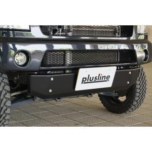 plusline(プラスライン) HIGH STYLE(ハイスタイル) エブリイ ワゴン&バン(DA64W/V) FRPスキッドバンパー|plusline-shop|02