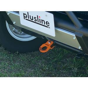 エブリイ ワゴン&バン(DA64W/V) 牽引フック(フロント) plusline(プラスライン) HIGH STYLE(ハイスタイル)|plusline-shop