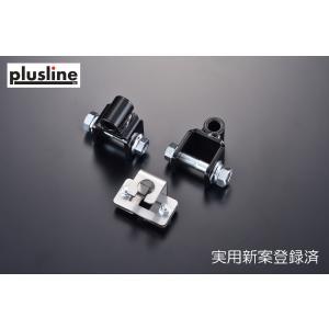 エブリイ ワゴン&バン(DA64W/V) リアストロークアップキット plusline(プラスライン) HIGH STYLE(ハイスタイル)|plusline-shop