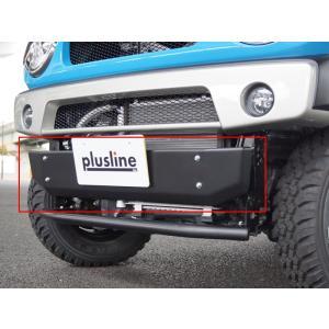 ハスラー(MR31/MR41) スキッドバンパー plusline(プラスライン) HIGH STYLE(ハイスタイル) plusline-shop