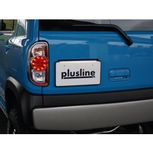 ハスラー(MR31/MR41) LEDナンバー移動キット plusline(プラスライン) HIGH STYLE(ハイスタイル) plusline-shop