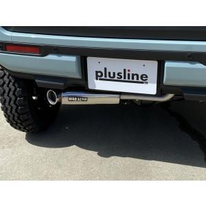 ハスラー(MR52S/MR92S) HIGH STYLEマフラー plusline(プラスライン) HIGH STYLE(ハイスタイル)|plusline-shop