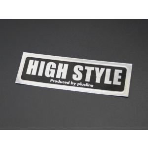 「HIGH STYLE」 マフラーステッカー plusline(プラスライン) HIGH STYLE(ハイスタイル)|plusline-shop