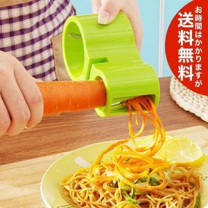 セラミックシャープナー付きベジヌードルカッター 野菜麺 送料無料(海外から直送)