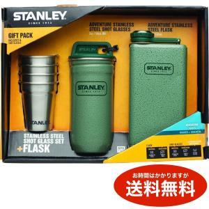 Stanley(スタンレー)スチールショット+フラスコセット ギフトパック キャンプ アウトドア 送料無料(海外から直送)