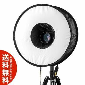 撮影用 デュフューザー 簡易リングライト  ストロボ装着タイプ 送料無料(海外から直送)