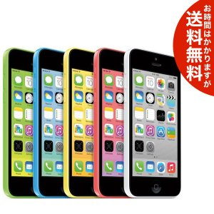 Apple iPhone 5c 32GB 本体 SIMフリー 海外携帯 スマホ スマートフォン テザリング 送料無料(海外から直送)