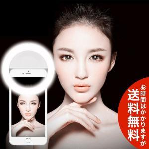 自撮りライト「はさんで使うスマホ用リングライト」 スマートフォン 送料無料(海外から直送)