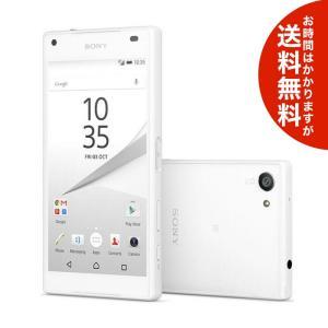 Xperia Z5 Compact (E5823) SIMフリー 海外携帯 送料無料(海外から直送)