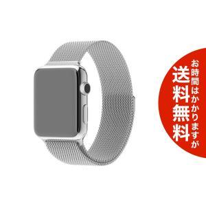 Apple Watch ベルト ミラネーゼ 送料無料(海外から直送)