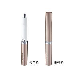 【商品詳細】 ・品番 : ER-GN25   ・電源方式 : 乾電池式    ・電源 : DC1.5...