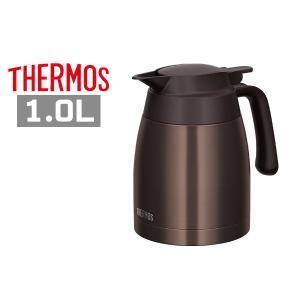サーモス ステンレスポット TTB-1000 DBW ダークブラウン  1L・1000ml 保冷保温 卓上|plusmart