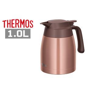サーモス ステンレスポット TTB-1000 BZ ブロンズ  1L・1000ml 保冷保温 卓上|plusmart