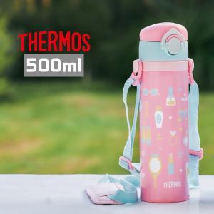サーモス 水筒 JOI-500 P ピンク 真空断熱キッズケータイマグ 500ml 保冷 子供・キッズ ステンレスボトル plusmart