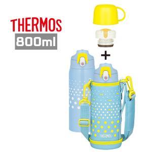 サーモス 水筒 FJJ-800WF MTD ミントドット 真空断熱2ウェイボトル 800ml 直飲み・コップ付き 保冷保温 子供・キッズ ステンレスボトル plusmart