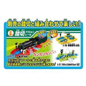プラレール レールでアクション! なるぞ!ひかるぞ! C62蒸気機関車セット 60周年記念レール同梱版 タカラトミー あすつく対応|plusmart|06