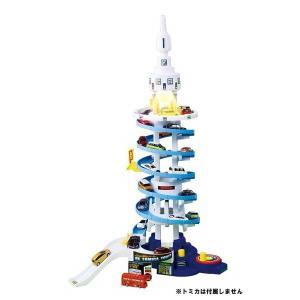 トミカワールド でっかく遊ぼう!DXトミカタワー タカラトミー プレゼント