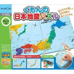 47の都道府県を正確な形に再現。パズル遊びをしながら厚めのピースを枠にはめ込むことでいつの間にか位置...