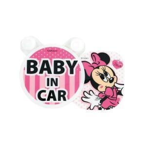 車用 ディズニー BABY IN CAR ゆらゆら スイングメッセージ ミニー BD-402 ナポレックス プレゼント|plusmart