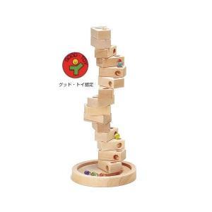 ダンダンころころ W-004 日本製 MOCCOの森シリーズ 木のおもちゃ 平和工業 プレゼント|plusmart