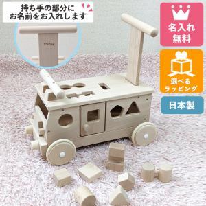 森のパズルバス W-029 MOCCOの森シリーズ 日本製 平和工業 木のおもちゃ プレゼント|plusmart