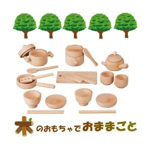 森のお食事セット W-41 日本製 平和工業 プレゼント|plusmart