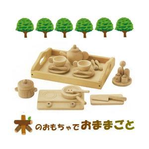 森の洋食セット W-37 日本製 MOCCOの森シリーズ 木のおもちゃ 平和工業 プレゼント|plusmart