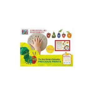はらぺこあおむし 手形 写真立て プリシャス・プリント PP-VHC001 パパジーノ プレゼント
