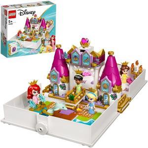 レゴ ディズニープリンセス アリエル、ベル、シンデレラ、ティアナのプリンセスブック 43193 LEGO ブロック おもちゃ プレゼント ギフト|plusmart