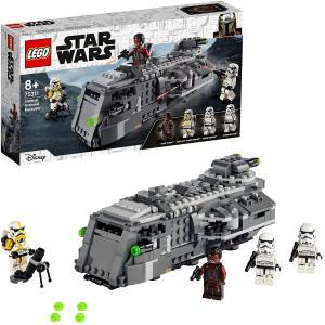 レゴ スター・ウォーズ 帝国軍マローダー 75311 LEGO ブロック おもちゃ プレゼント ギフト|plusmart