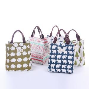 イラストが可愛い保冷バッグです  【サイズについて】 メーカー採寸の為多少の誤差がございます。予めご...