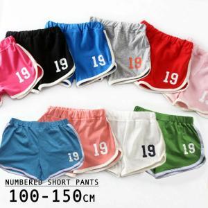 ショートパンツ ショーパン 半ズボン 半パン ボトムス 子供服 キッズ 男の子 女の子 スポーティ カジュアル 100 110 120 130 140|plusnao