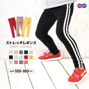 サイドにラインが入っているので脚長効果も期待できます。 またウエストも伸縮性があるのでピタッと履ける...