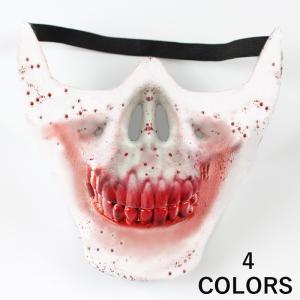 コスプレ コスチューム マスク 仮面 ハーフマスク ホラー 仮装 衣装 変装 大人 レディース メンズ 女性 男性 ハロウィン パーティー イベント plusnao
