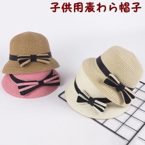 子供用麦わら帽子 麦藁帽子 ストローハット ぼうし 折り畳み キッズ リボン 顎ひも付き 夏 熱中症対策 UV対策 日除け 日焼け予防 紫外線対策 女|plusnao