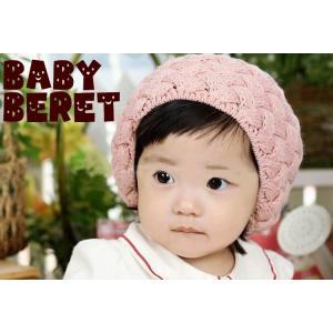 子供用 帽子 ニット帽 ベレー帽 ビーニー ニットキャップ ファーボンボン付き 赤ちゃん ベビー キッズ 男の子 女の子 冬帽子