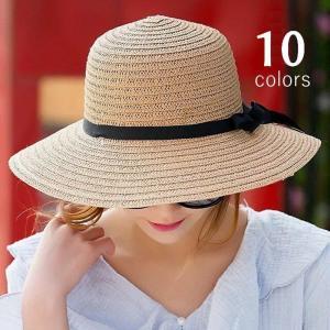 リボン付き帽子 リボン付きハット カンカン帽 つば広 つば広ハット つば広帽 女優帽 麦わら帽子 折り畳み 折りたたみ帽 折り畳み帽 日よけ 日よけ帽|plusnao