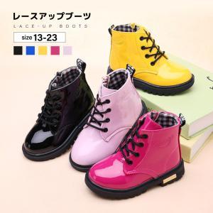 ブーツ 子供用ブーツ キッズブーツ ジュニアブーツ ショート...