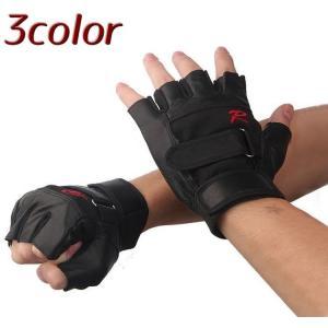 トレーニンググローブ フィンガーレスグローブ ウエイト フィットネス パンチ 指なし手袋 マジックテープ 滑り止め付き メンズ スポーツグローブ ショ|plusnao