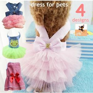 ドッグドレス ドッグウェア 犬服 犬の服 犬用 小型犬用 カジュアルドレス ドレス ワンピース チュ...