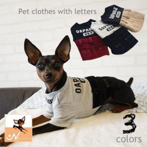 ドッグウェア ペットウェア ワンピース 半袖 ペット用品 おしゃれ かわいい 犬 猫 犬用 猫用 Tシャツ スカート コーデュロイ|プラスナオ PayPayモール店