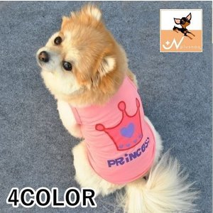 ドッグウェア 犬服 犬用ウェア ペットウェア ベスト タンクトップ ノースリーブ 袖なし カットソー...