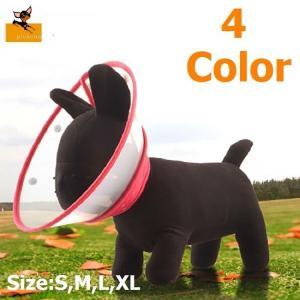 エリザベスカラー 猫用 犬用 ドッグ キャット 猫 犬 ペット用品 医療用 美容 シャンプー シンプ...