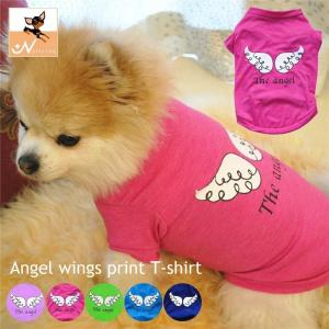 Tシャツ 犬服 ドッグウェア ドッグウエア プリントTシャツ 袖あり 袖 羽 羽根 天使の羽 天使 Angel エンジェル 英字 薄手 ペット服 犬用 プラスナオ PayPayモール店