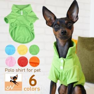 犬服 ドッグウェア ポロシャツ 半袖 シンプル 犬用洋服 洋服 犬用 犬 いぬ イヌ ドッグ ペット用 ペット 小型犬 可愛い かわいい カジュアル プラスナオ PayPayモール店