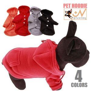 ペット用 犬用 洋服 パーカー トレーナー 半袖 フード付き スナップボタン リブ加工 背中ポケット付き シンプル 無地 単色 ソリッドカラー 犬の服