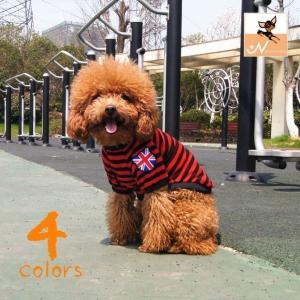 犬用ウェア 犬用シャツ ドックウェア Tシャツ シャツ ストライプ トップス 犬用洋服 お散歩 お出...