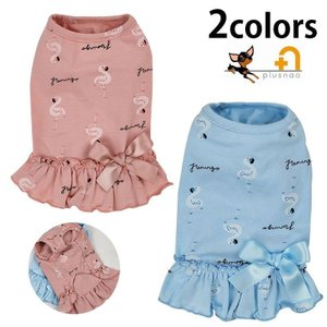 ワンピース ドッグウェア 犬服 ペット服 犬用 小型犬 子犬 スカート フリル リボン 柄物 フラメンゴ かわいい メス 女の子 猫 ネコ ペット用品
